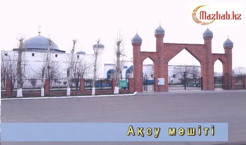 Павлодар облысы Ақсу мешіті HD
