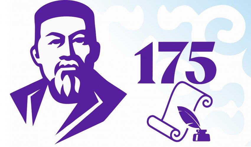 Мемлекет басшысы Қасым-Жомарт Тоқаевтың «Абай және ХХІ ғасырдағы Қазақстан» атты мақаласы