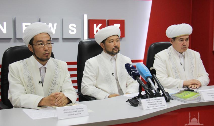 Наиб мүфти рамазан айына байланысты баспасөз мәслихатын өткізді (ФОТО)