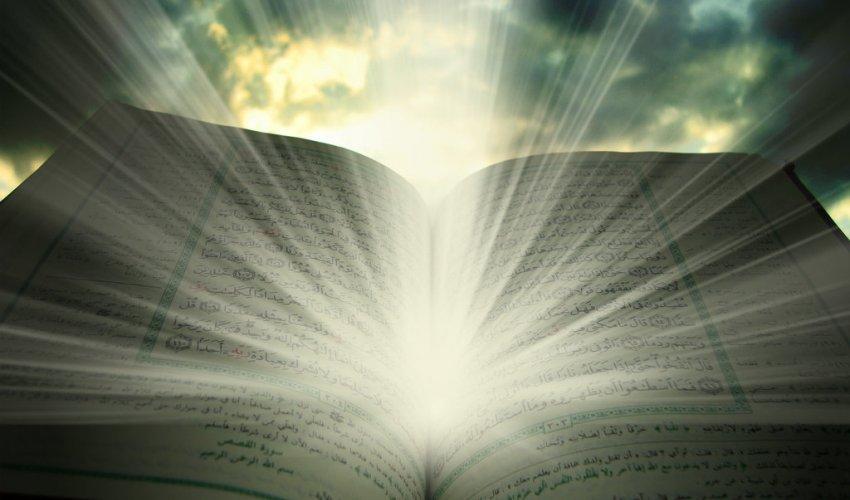 Коран – книга, вдохновляющая на действия