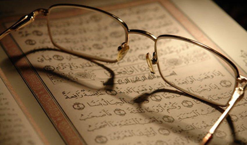 Почему Всевышний Аллах не всегда дает то, что мы просим?