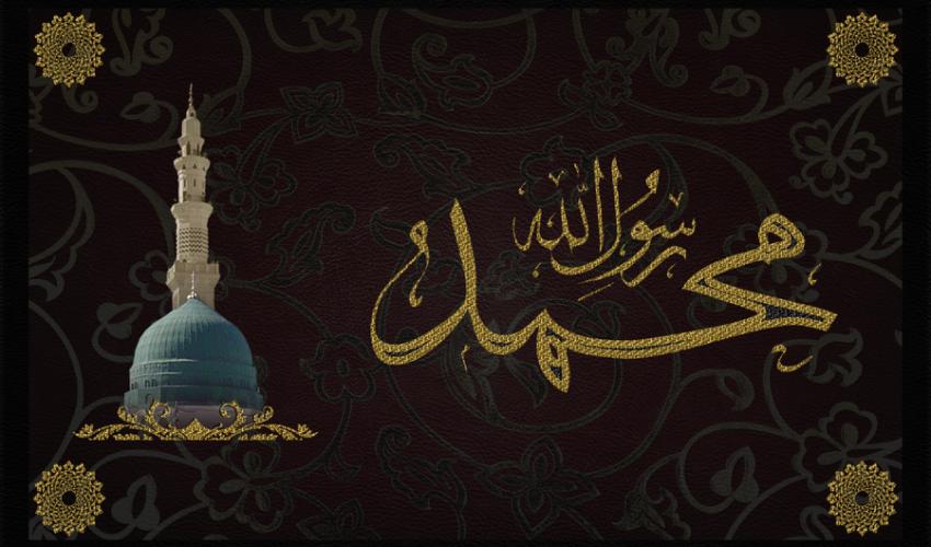 Любовь к Пророку Мухаммаду (мир ему и благословение Аллаха)
