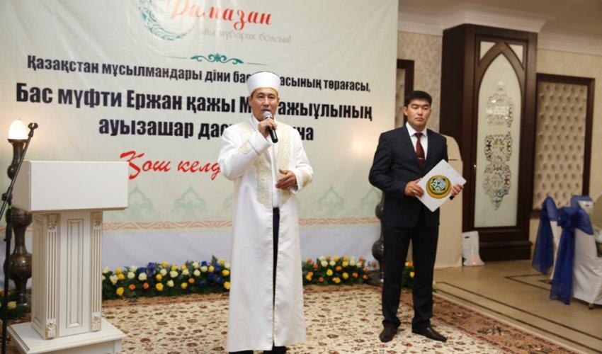 Бас мүфти Астанада ауызашар берді (ФОТО)