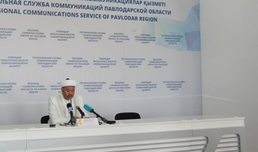 Пресс-конференция на тему  «Благословенный Рамазан» прошла в Павлодаре