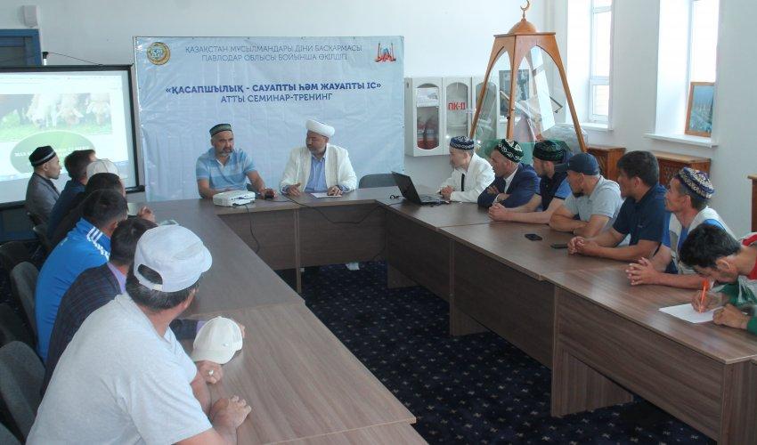 Павлодар: «Қасапшылық – сауапты һәм жауапты іс» атты оқу–семинары жүргізілді