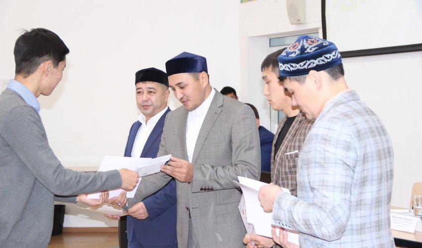 Бас Мүфти атында стипендия тағайындалды
