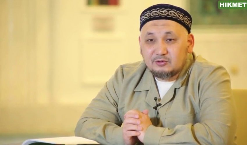 Прекрасные имена Аллаха / Бауыржан Отарбаев