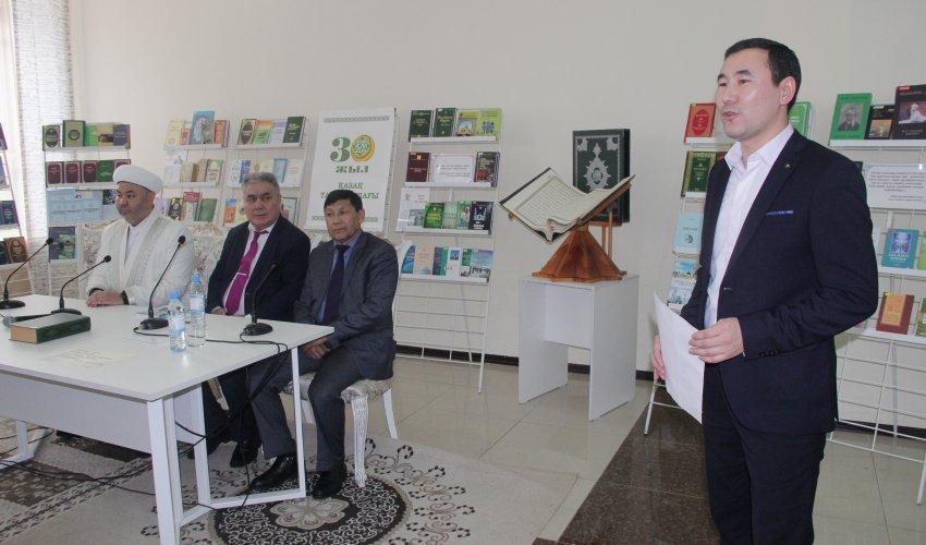 Мероприятие на тему  «Ислам в казахской истории»