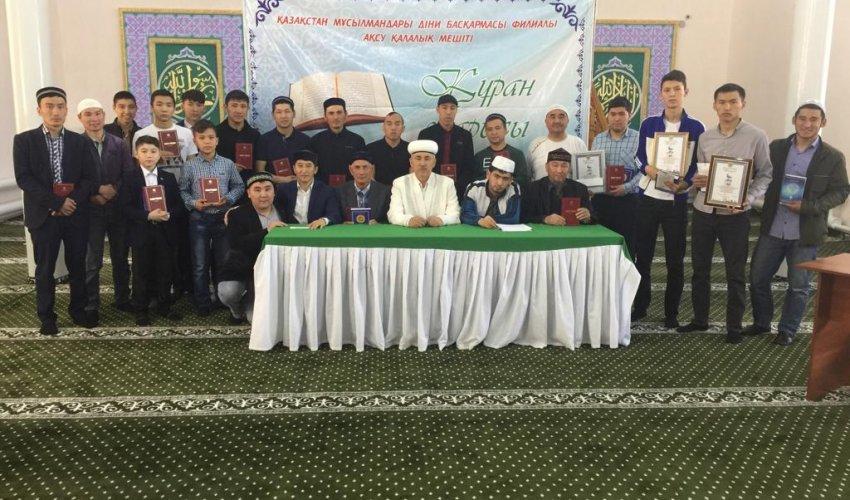 Рамазан айының құрметіне  Құран жарысы ұйымдастырылды
