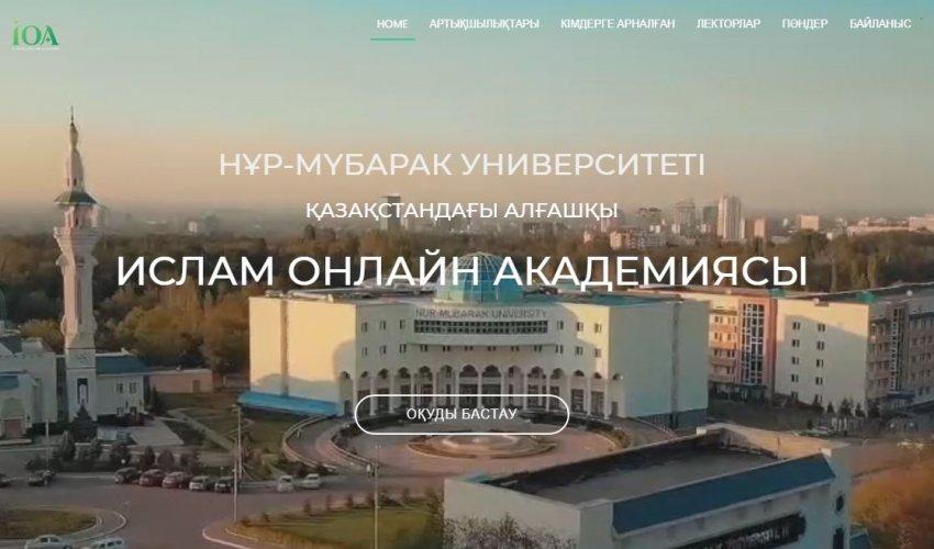 В Казахстане открылась первая исламская онлайн-академия «IOA» на казахском языке (ВИДЕО)