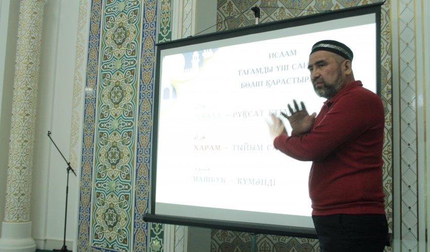 ҚМДБ «Халал Даму» ЖШС жауапты өкілі дәріс оқыды