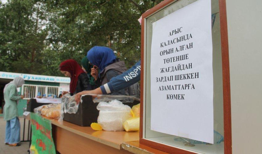 Благотворительная акция «Керекукөмегі!»  для пострадавших в городе Арысь