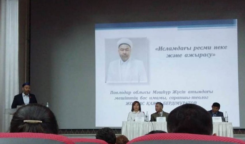 Павлодарда оқу семинар-тренинг өткізілді