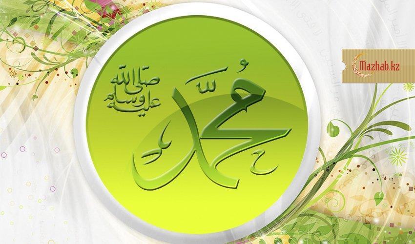 Как посланник Аллаха (мир ему) держал руки во время дуа?