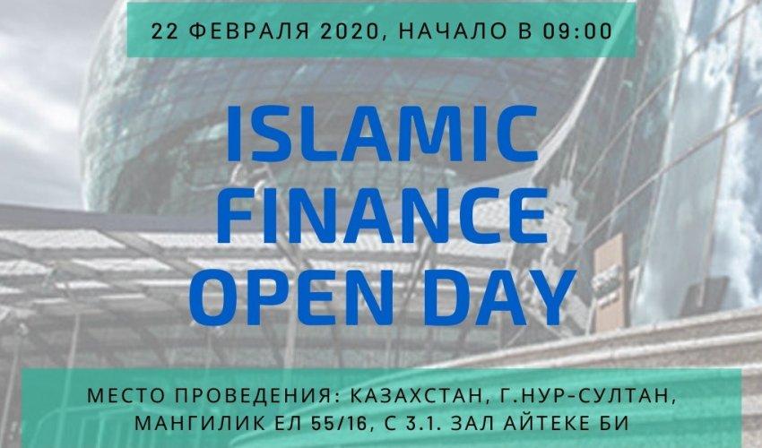 «Islamic Finance Open Day» скоро в столице Казахстана