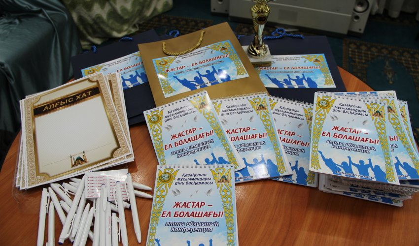 Павлодарда «Жастар-ел болашағы» тақырыбында ғылыми-практикалық конференция өтті.