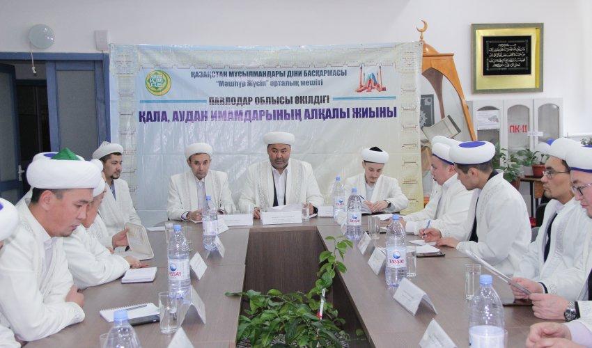 Павлодар имамдарының жыл басындағы  алқалы жиыны
