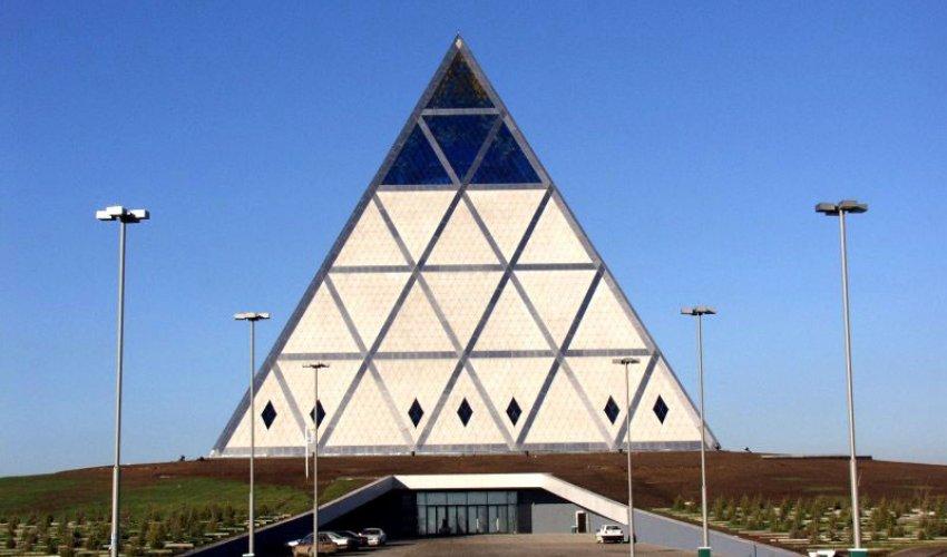 ҚМДБ: Астанада республикалық конференция басталды