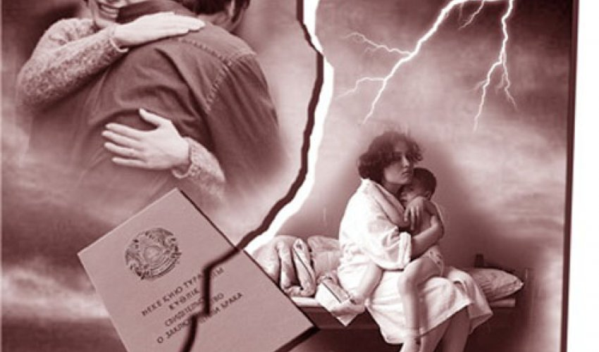 Азаматтық некенің шариғи үкімі қандай?