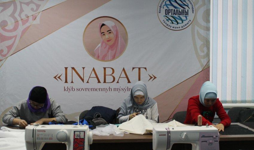В клубе «Инабат» состоялся мастер-класс по шитью национальных подушек