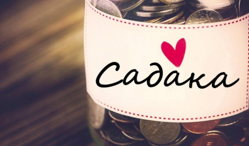 Можно ли использовать деньги, которые переданы нуждающимся на свои нужды?