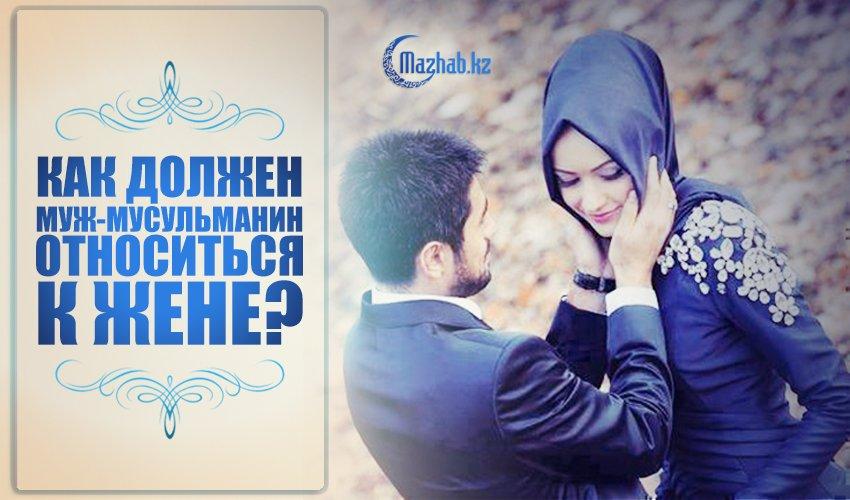 Улыбаться незнакомому мужчине в исламе