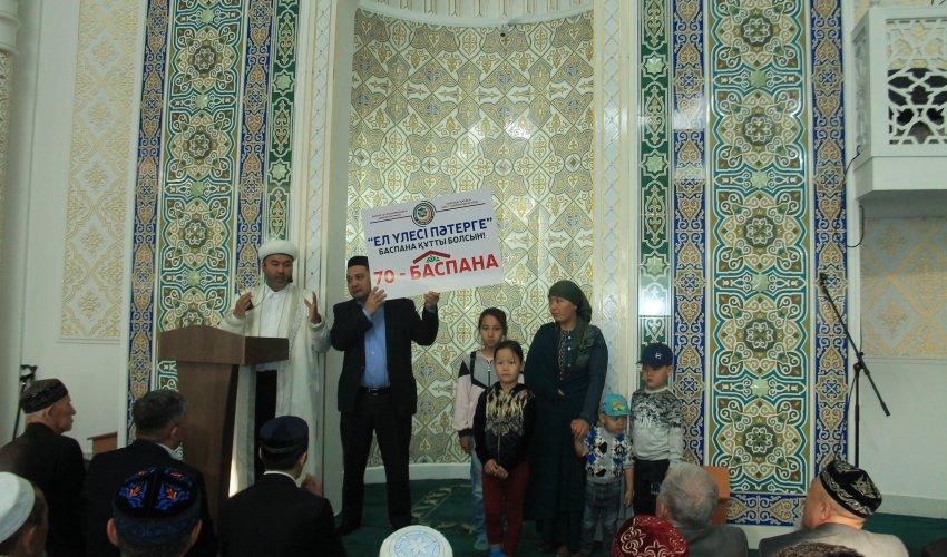 Павлодар: Айт намазында 3 бөлмелі пәтер табыс етілді
