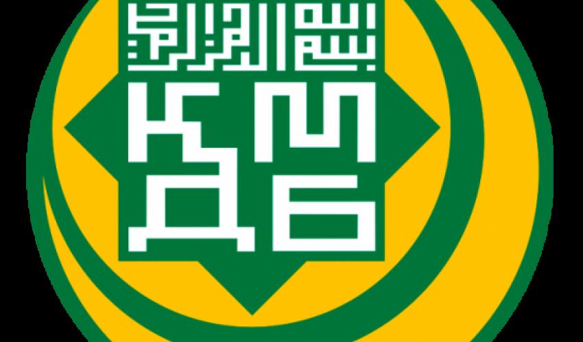 ҚМДБ: «Ислам және зайырлы қоғам» конференциясы өтеді