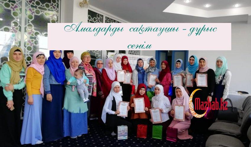 ДҰРЫС СЕНІМ ТУРАЛЫ  Халық радиосы, журналист Раушан Сыбанжанова