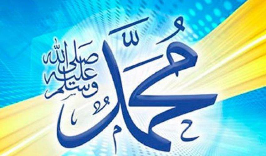 Истинные последователи Мухаммада (мир ему и благословение)