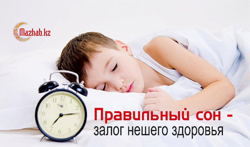 Правильный сон малыша