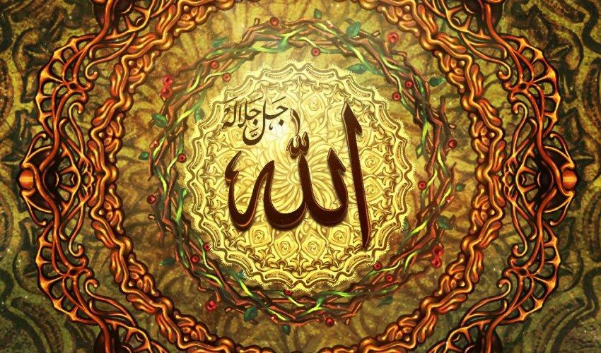 Путь к Аллаху