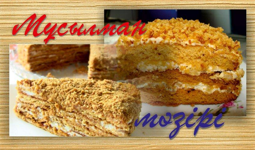 «Медовый» торты