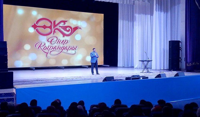 «Өнер қырандары» Павлодар қаласында