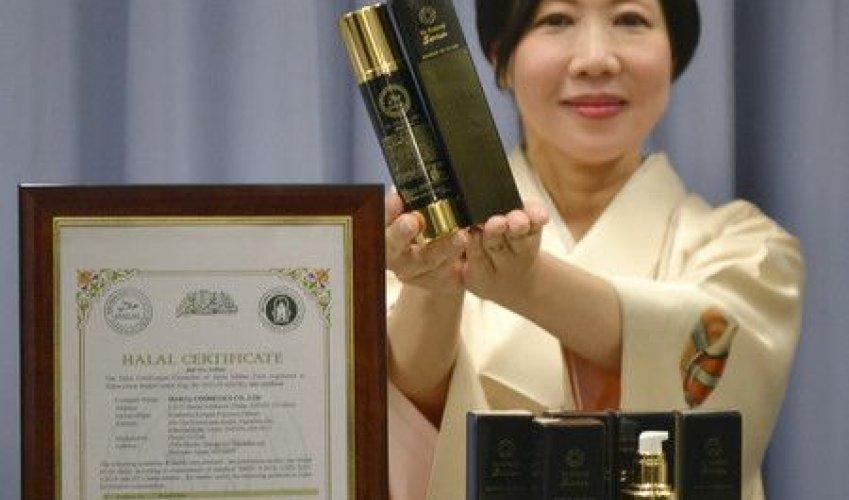 Япония начнет производить натуральную косметику по стандартам «халяль»